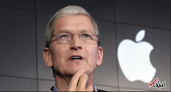 ادعای وجود تراشه های جاسوسی در سرورهای اپل جنجالی شد ، تیم کوک از بلومبرگ شکایت می نماید