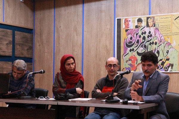 نشست پژوهشی آنالیز هویت در نقاشی قزوین برگزار گردید