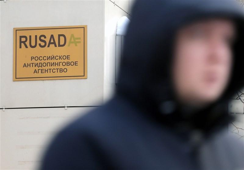 انتها کار آخرین متخصص آژانس بین الملی ضد دوپینگ در روسیه