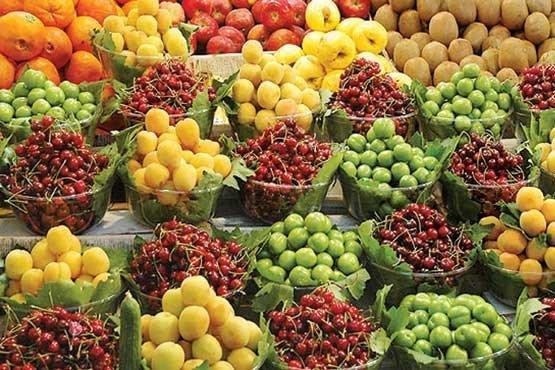 میوه را کیلویی چند بخریم؟