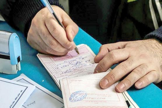رئیس جامعه جراحان ایران مطرح نمود؛ اصلاح ترکیب شورای عالی بیمه عامل واقعی شدن تعرفه های پزشکی، اعتماد جامعه پزشکی و بیماران به بیمه از بین رفته است