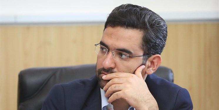 سرپرست معاونت نوآوری وزارت ارتباطات با حکم جهرمی منصوب شد