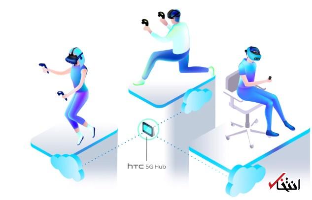 اچ تی سی روی گوشی های میان رده متمرکز خواهد شد ، تلفیق تکنولوژی واقعیت مجازی و 5G