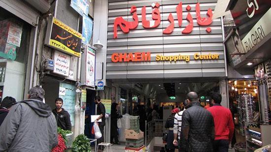 بهترین مناطق تهران برای خرید کفش