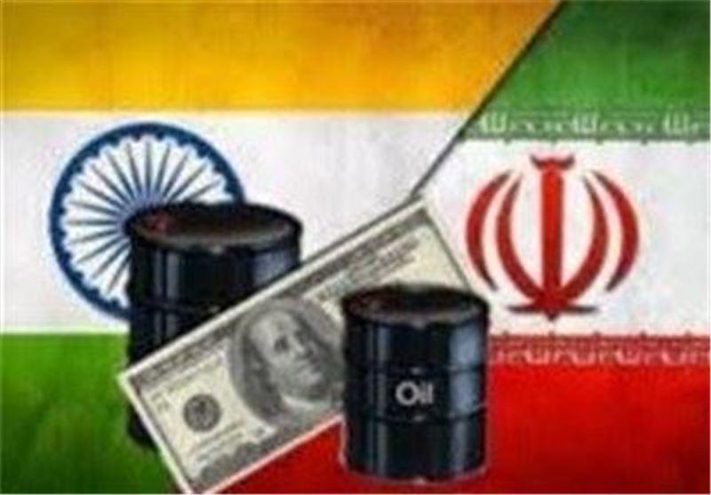 ایران منبع مهم تامین نفت مورد احتیاج هند باقی می ماند
