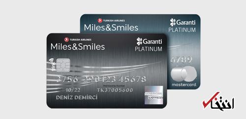 رکورد سرقت اطلاعات کارت های اعتباری ترکیه شکسته شد ، اطلاعات 460 هزار نفر برای فروش گذاشته شد