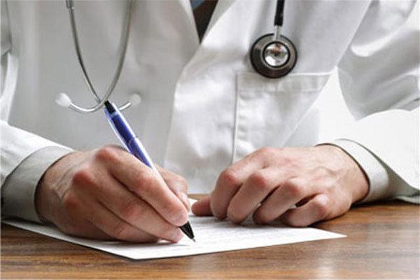 چهره های برتر اخلاق پزشکی و پرستاری کشور معرفی شدند