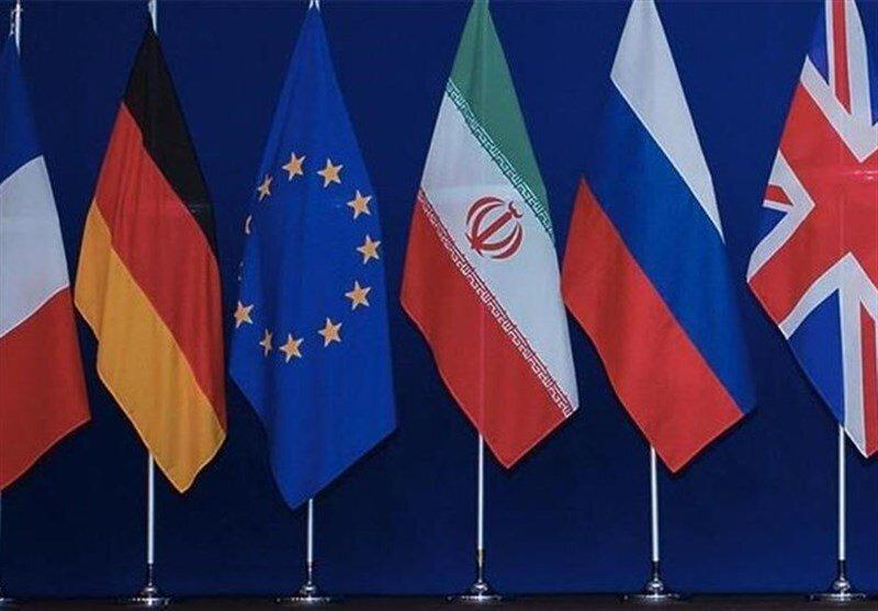 بیانیه سه کشور اروپایی درباره تصمیم جدید و مهم برجامی ایران
