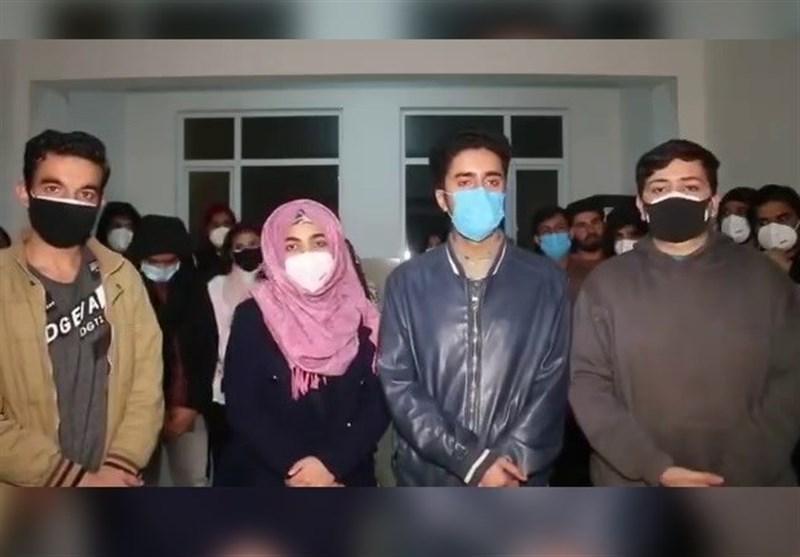 انتشار ویروس کرونا صدها دانشجوی پاکستانی را در شهر ووهان چین محصور کرد