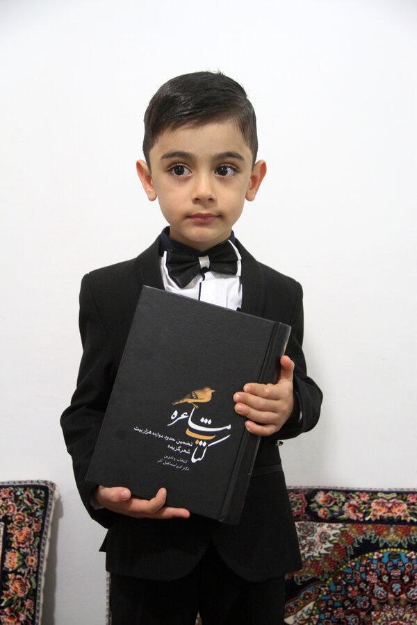 کم سن ترین مشاعره کننده ایران، بچه یافت آباد است