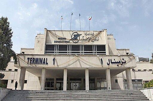 ترمینال 1 فرودگاه مهرآباد تعطیل شد