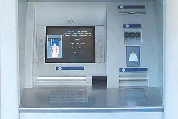 فعالیت 56 هزار و 616 دستگاه خودپرداز در شبکه بانکی