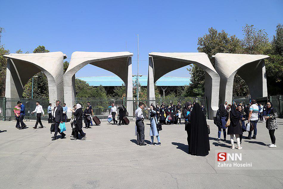بیش از 41 هزار رساله در وبسایت کتابخانه مرکزی دانشگاه تهران قرار گرفت