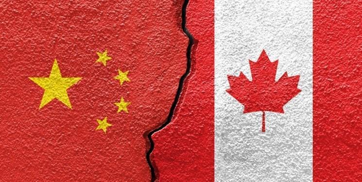 انتقاد شدید چین از اقدام کانادا به بهانه قانون امنیت ملی هنگ کنگ
