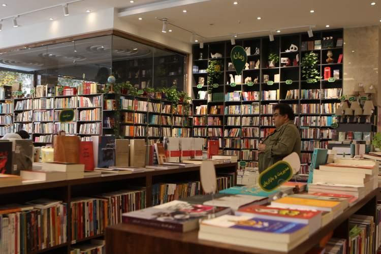 بورس در بازار کتاب صعودی شد