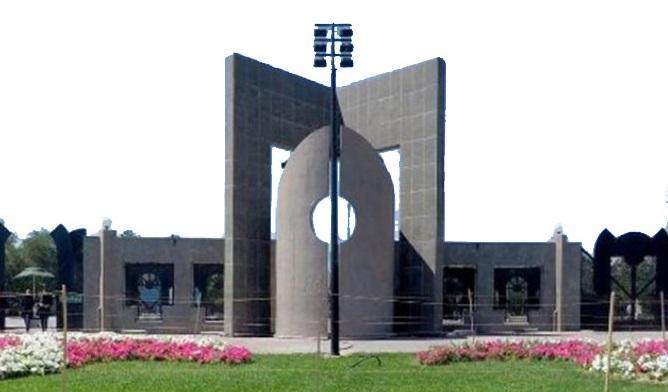 نیمسال اول 1400-1399 در دانشگاه فردوسی به صورت غیرحضوری برگزار می گردد