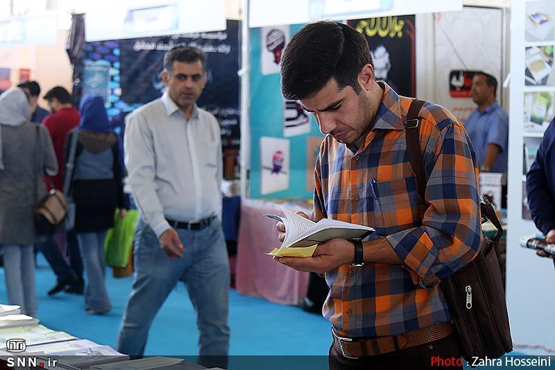 دانشگاه علوم پزشکی شیراز مسابقه عظیم کتابخوانی بصورت آنلاین برگزار می نماید