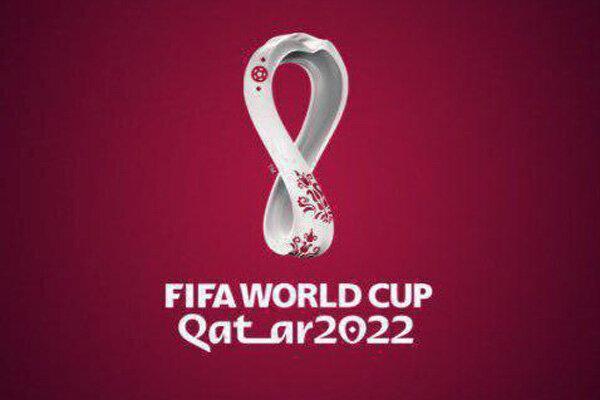 25 ماه تا شروع جام جهانی 2022 قطر