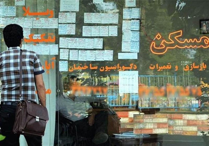 رشد 240 درصدی اجاره بها در دولت روحانی