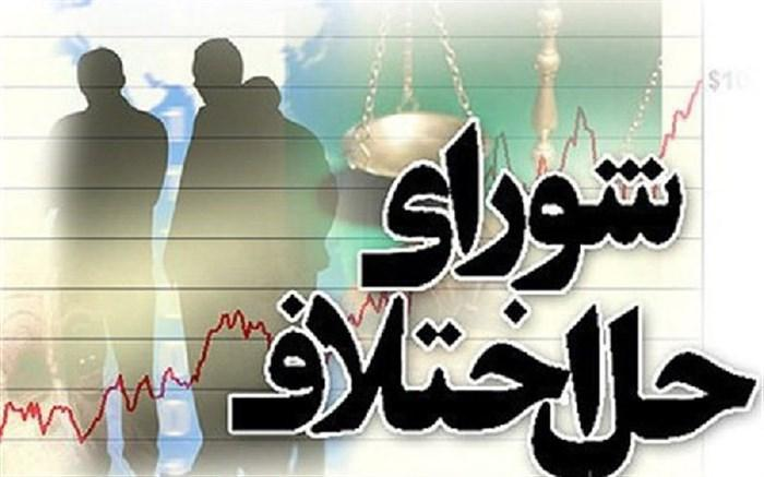 موادی از لایحه شوراهای حل اختلاف در هیات دولت تصویب شد
