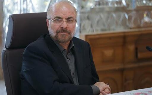 پیغام تسلیت رئیس مجلس در پی درگذشت امیر کویت