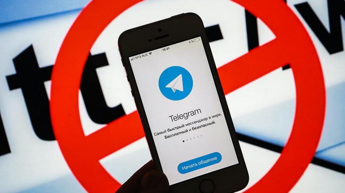 اپراتورهای مصری تلگرام را فیلتر کردند