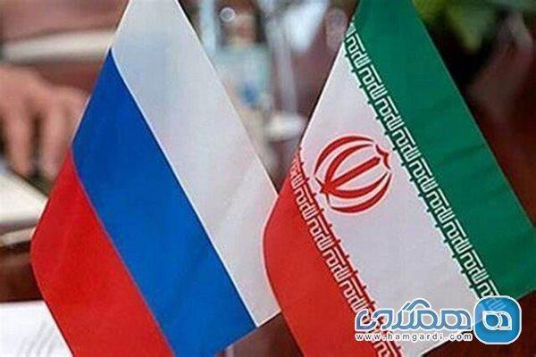 نشست مشترک گردشگری ایران و روسیه لغو شد