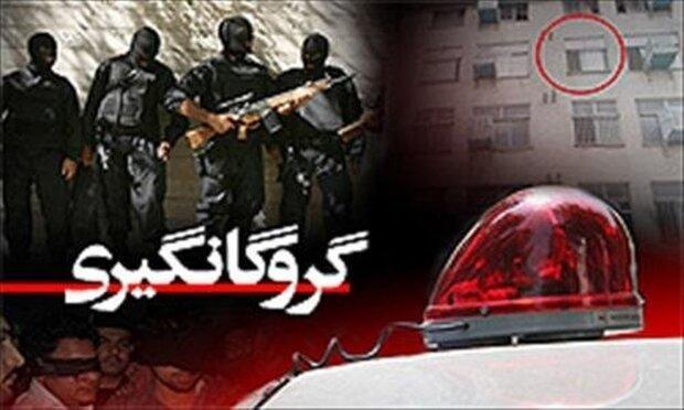 حادثه گروگانگیری و اخاذی با عنوان ماموران پلیس مبارزه با موادمخدر