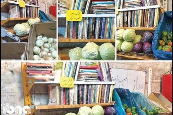 کتابخانهای در دلِ یک میوهفروشی، ببر، بخوان و بیار!