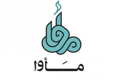 نماهنگ رویای ایرانی برای نوجوانان منتشر شد