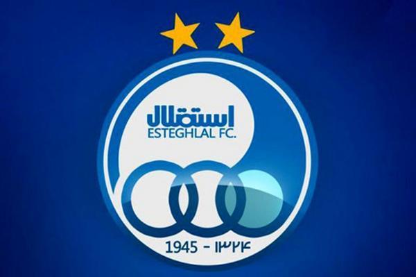 باشگاه استقلال تهدید به شکایت کرد