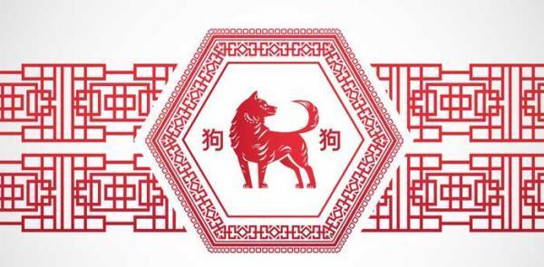 طالع بینی چینی متولدین سال سگ