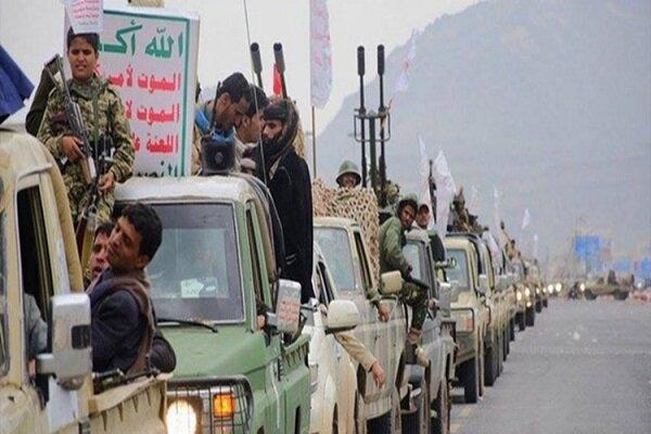 واشنگتن انصارالله یمن را از فهرست گروه های تروریستی خارج کرد