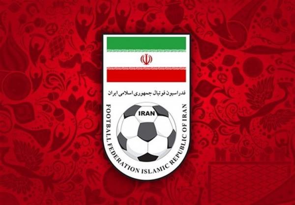 شفاف سازی فدراسیون فوتبال درباره اهدای میزبانی به بحرین