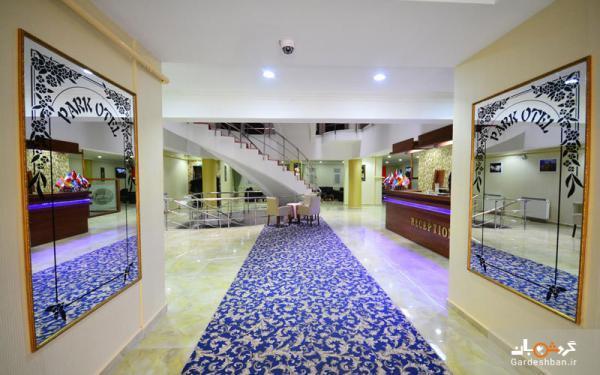 هتل دیمت پارک وان؛ اقامتی راحت در شهر وان ترکیه