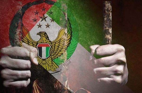 گزارشگر سازمان ملل: افراد بازداشت شده در امارات در معرض شکنجه مداوم هستند