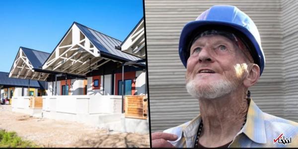 پیرمرد بی خانمان نخستین ساکن خانه 3D شد پیرمرد بی خانمان نخستین ساکن خانه 3D شد
