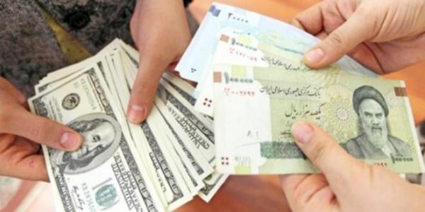 افت قیمت رسمی 21 ارز