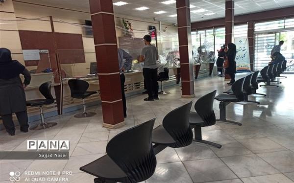 تغییر ساعت کاری بانک ها در روزهای نوزدهم و بیست و سوم ماه مبارک رمضان