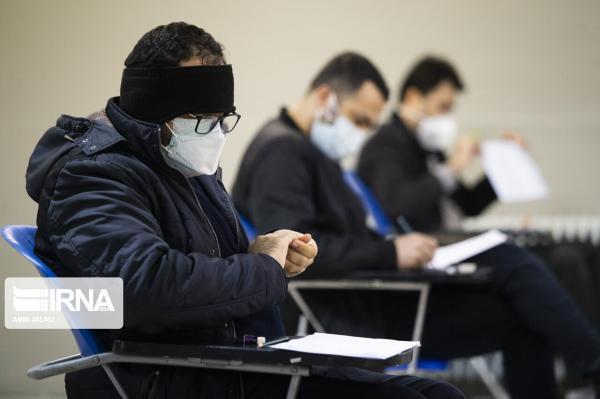 خبرنگاران کارنامه آزمون استخدامی سازمان انرژی اتمی ایران منتشر شد