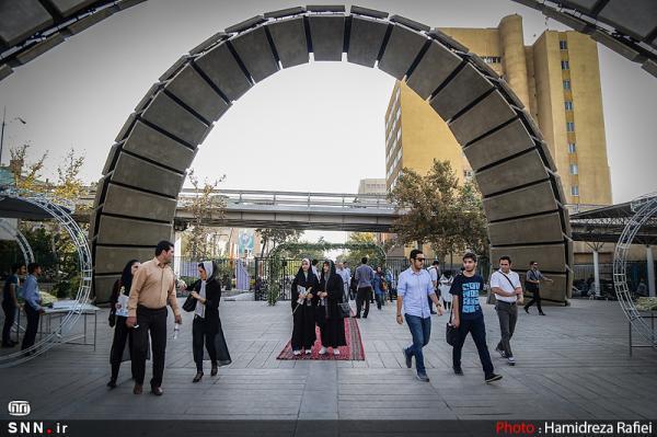 جزئیات برگزاری کارآموزی تابستان 1400 دانشگاه امیرکبیر اعلام شد