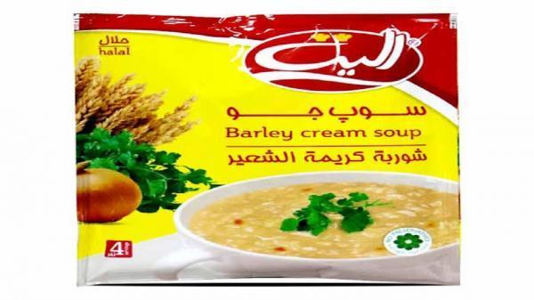 قیمت انواع سوپ آماده